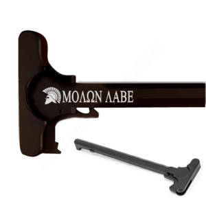 AR-15 Laser Engraved Charging Handle - Molon labe helmet